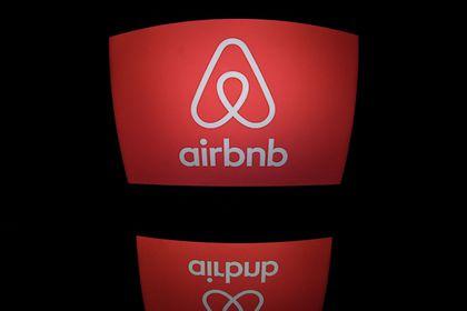 Judge blocks parts of Boston's Airbnb ordinance - The Boston Globe