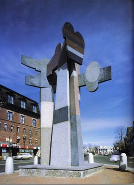 """""""Omphalos,"""" a sculpture of mixed granites 20 feet high, was installed in 1985."""