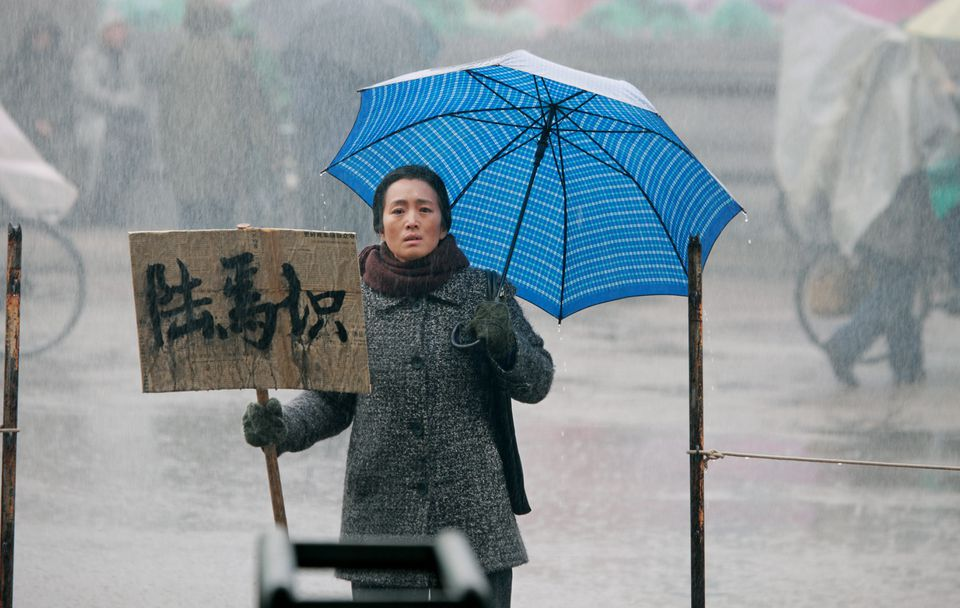 """Gong Li in a scene from """"Coming Home."""""""
