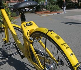 """The new """"Ofo"""" stationless bike-share system."""