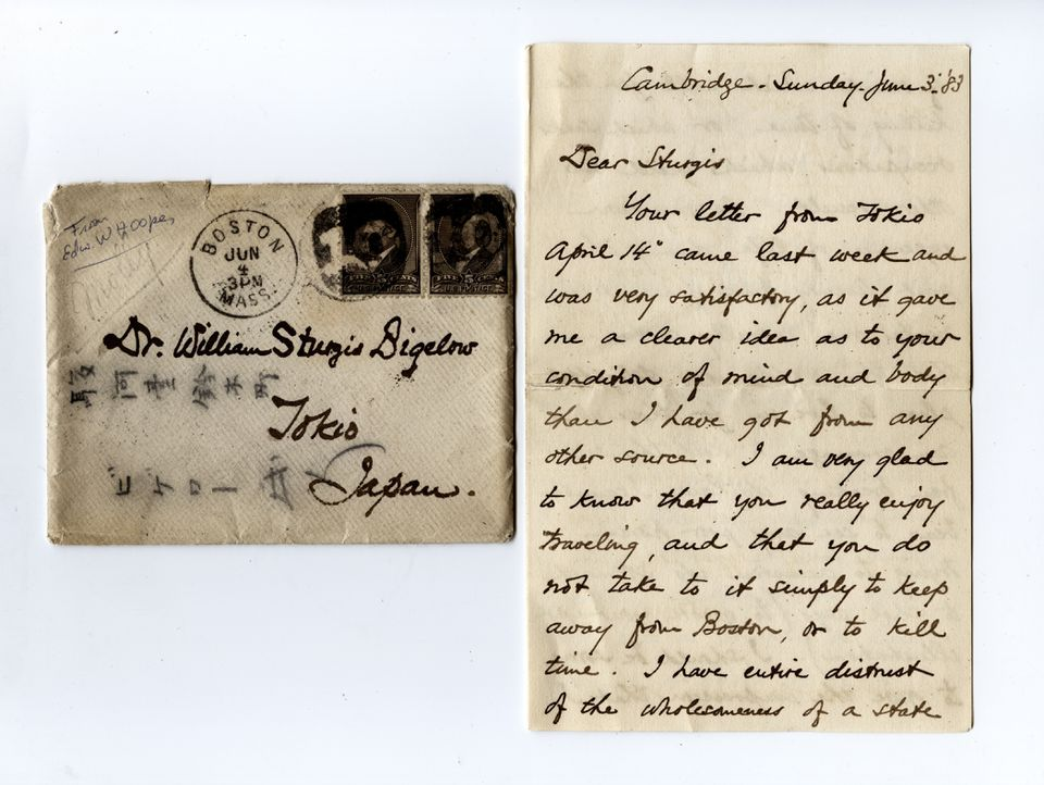 """In an 1883 letter from Boston, a cousin exhorted Bigelow to """"give us something really worth having from Japan."""""""