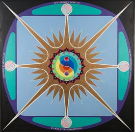 """Paul Laffoley's """"The Ultimate Quest"""" at the deCordova."""