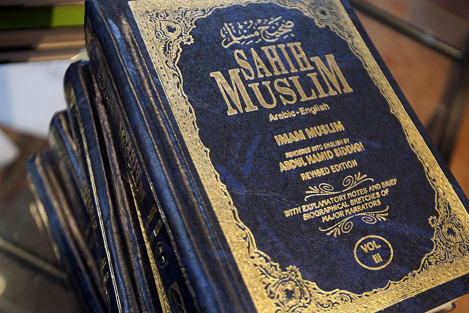 Aafia established a Dawa Resource Center at the Mosque for the Praising of Allah, which provided free Islamic literature. Some of the volumes she ordered from India are still there.