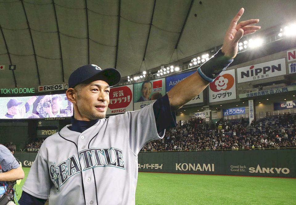 Ichiro Suzuki officially retired from baseball Thursday.
