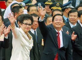 Annette Lu, Taiwan's vice president, and President Chen Shui-bian appeared together in 2007.