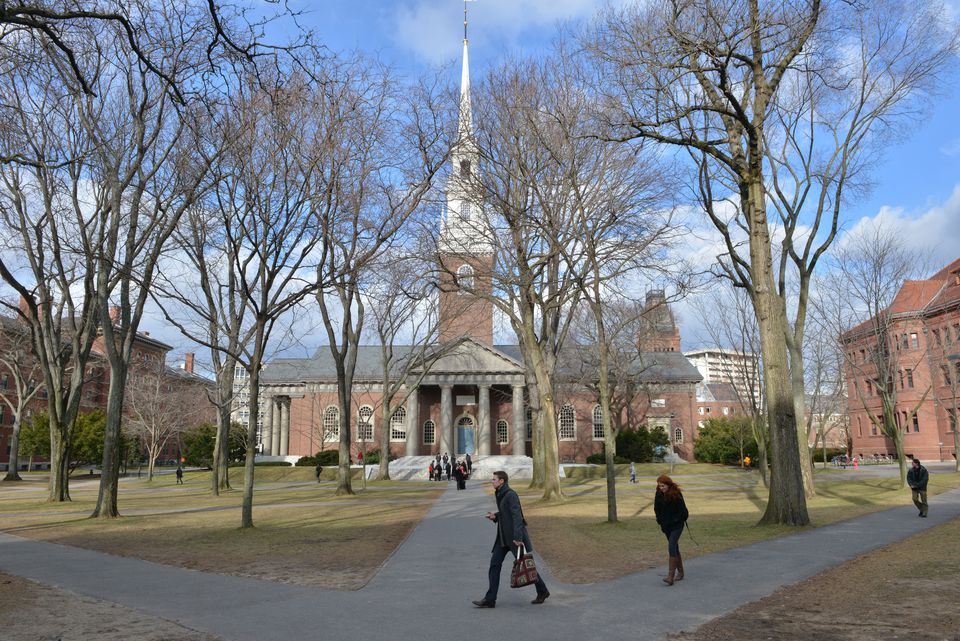 The Harvard campus.