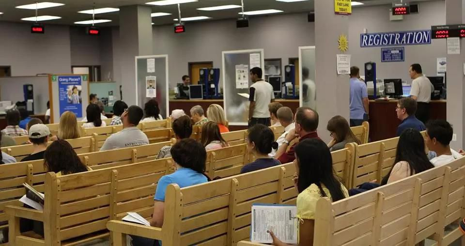The Watertown RMV in 2010.